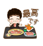 かわいい若い小西 セット2 (食べ物)(個別スタンプ:23)