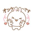 高知とユニとうさぎの恋 2 (日本語)(個別スタンプ:2)