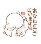 高知とユニとうさぎの恋 2 (日本語)(個別スタンプ:6)