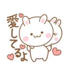 高知とユニとうさぎの恋 2 (日本語)(個別スタンプ:7)