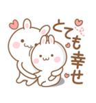 高知とユニとうさぎの恋 2 (日本語)(個別スタンプ:8)