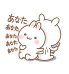 高知とユニとうさぎの恋 2 (日本語)(個別スタンプ:9)