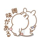高知とユニとうさぎの恋 2 (日本語)(個別スタンプ:10)