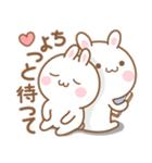 高知とユニとうさぎの恋 2 (日本語)(個別スタンプ:12)