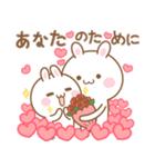 高知とユニとうさぎの恋 2 (日本語)(個別スタンプ:13)