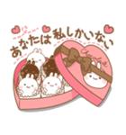 高知とユニとうさぎの恋 2 (日本語)(個別スタンプ:15)