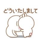 高知とユニとうさぎの恋 2 (日本語)(個別スタンプ:17)