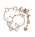 高知とユニとうさぎの恋 2 (日本語)(個別スタンプ:19)