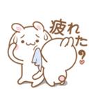 高知とユニとうさぎの恋 2 (日本語)(個別スタンプ:20)