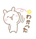 高知とユニとうさぎの恋 2 (日本語)(個別スタンプ:21)