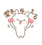 高知とユニとうさぎの恋 2 (日本語)(個別スタンプ:22)