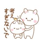 高知とユニとうさぎの恋 2 (日本語)(個別スタンプ:25)