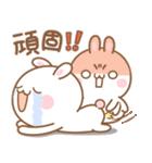 高知とユニとうさぎの恋 2 (日本語)(個別スタンプ:26)