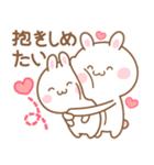 高知とユニとうさぎの恋 2 (日本語)(個別スタンプ:28)