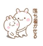 高知とユニとうさぎの恋 2 (日本語)(個別スタンプ:30)