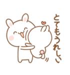 高知とユニとうさぎの恋 2 (日本語)(個別スタンプ:31)