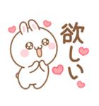 高知とユニとうさぎの恋 2 (日本語)(個別スタンプ:32)