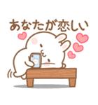 高知とユニとうさぎの恋 2 (日本語)(個別スタンプ:33)