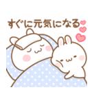 高知とユニとうさぎの恋 2 (日本語)(個別スタンプ:38)