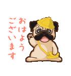 Pug パグ 普段使い(REMAKE)(個別スタンプ:02)