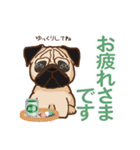 Pug パグ 普段使い(REMAKE)(個別スタンプ:11)