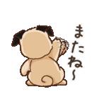 Pug パグ 普段使い(REMAKE)(個別スタンプ:14)