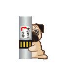 Pug パグ 普段使い(REMAKE)(個別スタンプ:15)
