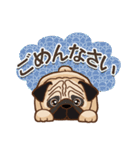 Pug パグ 普段使い(REMAKE)(個別スタンプ:18)
