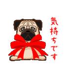 Pug パグ 普段使い(REMAKE)(個別スタンプ:25)