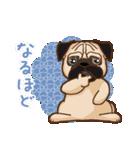 Pug パグ 普段使い(REMAKE)(個別スタンプ:27)