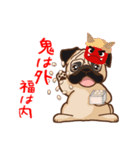 Pug パグ 普段使い(REMAKE)(個別スタンプ:31)