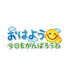 水彩えほん【スリム★スマイル編】(個別スタンプ:01)