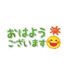 水彩えほん【スリム★スマイル編】(個別スタンプ:02)