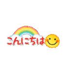 水彩えほん【スリム★スマイル編】(個別スタンプ:03)