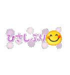 水彩えほん【スリム★スマイル編】(個別スタンプ:04)
