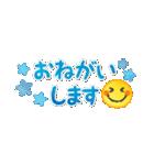 水彩えほん【スリム★スマイル編】(個別スタンプ:05)