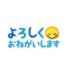 水彩えほん【スリム★スマイル編】(個別スタンプ:06)