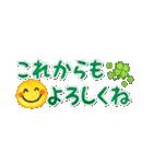 水彩えほん【スリム★スマイル編】(個別スタンプ:07)