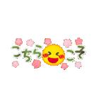 水彩えほん【スリム★スマイル編】(個別スタンプ:08)