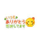 水彩えほん【スリム★スマイル編】(個別スタンプ:10)