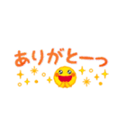 水彩えほん【スリム★スマイル編】(個別スタンプ:11)