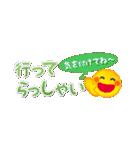 水彩えほん【スリム★スマイル編】(個別スタンプ:13)