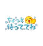 水彩えほん【スリム★スマイル編】(個別スタンプ:14)