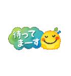 水彩えほん【スリム★スマイル編】(個別スタンプ:15)