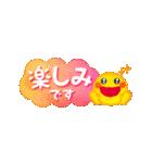 水彩えほん【スリム★スマイル編】(個別スタンプ:16)