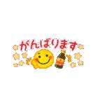 水彩えほん【スリム★スマイル編】(個別スタンプ:17)