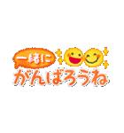 水彩えほん【スリム★スマイル編】(個別スタンプ:18)