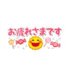 水彩えほん【スリム★スマイル編】(個別スタンプ:20)