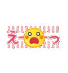 水彩えほん【スリム★スマイル編】(個別スタンプ:21)