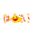 水彩えほん【スリム★スマイル編】(個別スタンプ:22)